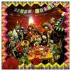 DMP celebrates the 35th anniversary of Oingo Boingo's Dead Man's Party album by performing it LIVE from start to finish!