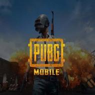 Hack-Pubg-Mobile-Uc